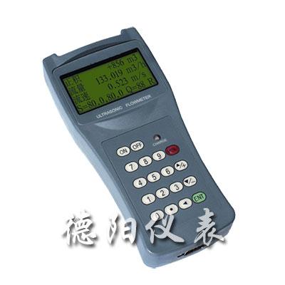 手持式超声波手机在线体彩