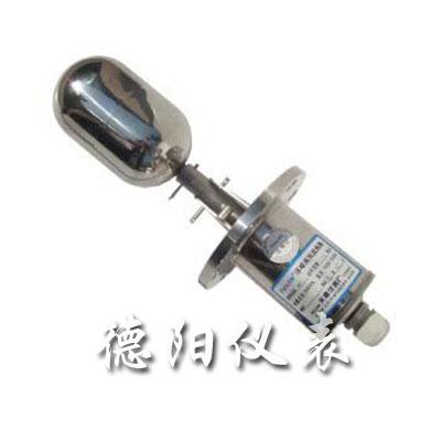 浮球式液位控制器