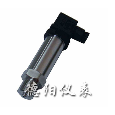 精小型扩散硅压力变送器