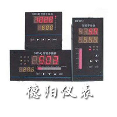 DFD,Q-4000智能手操器